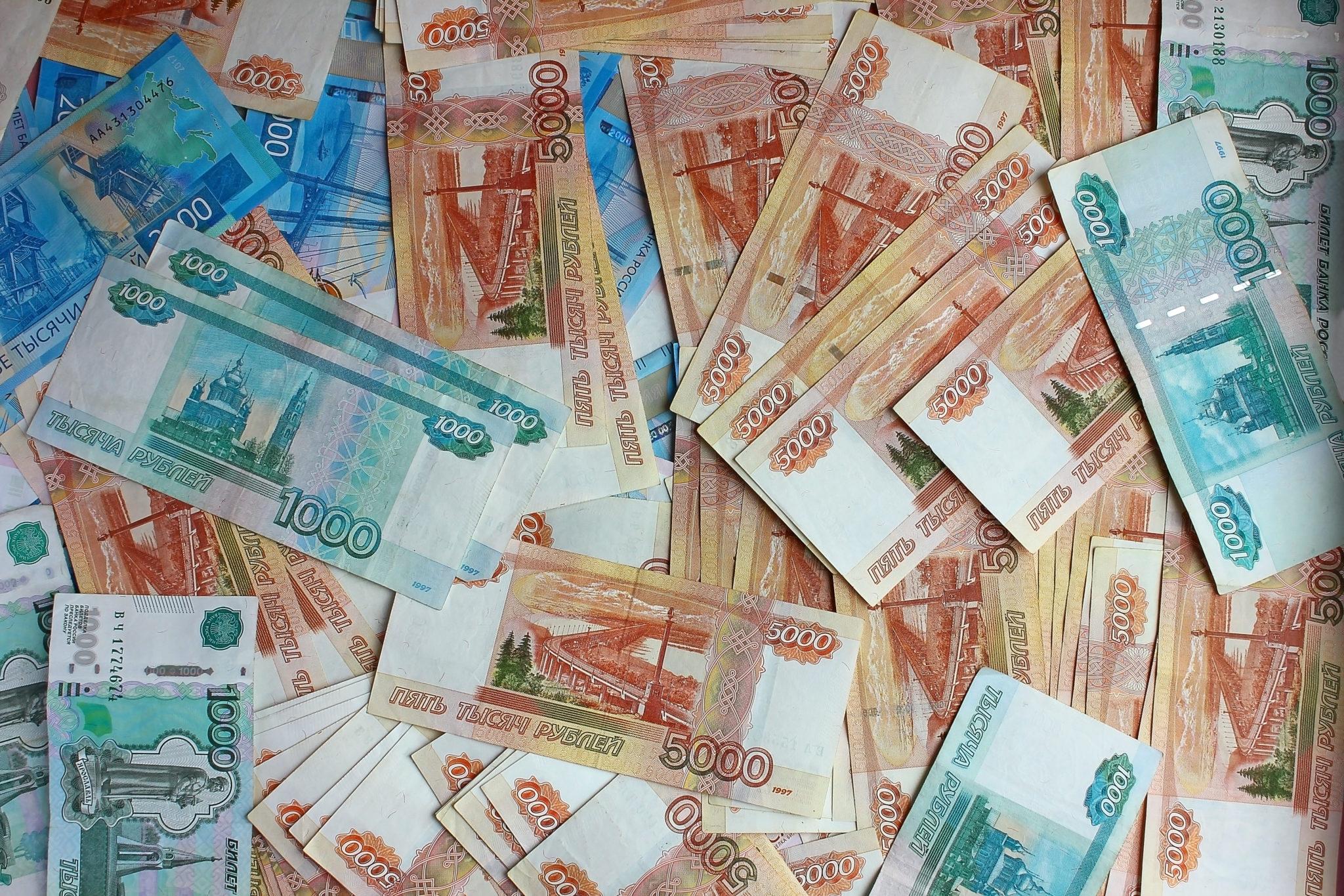 займ 4000 рублей срочно